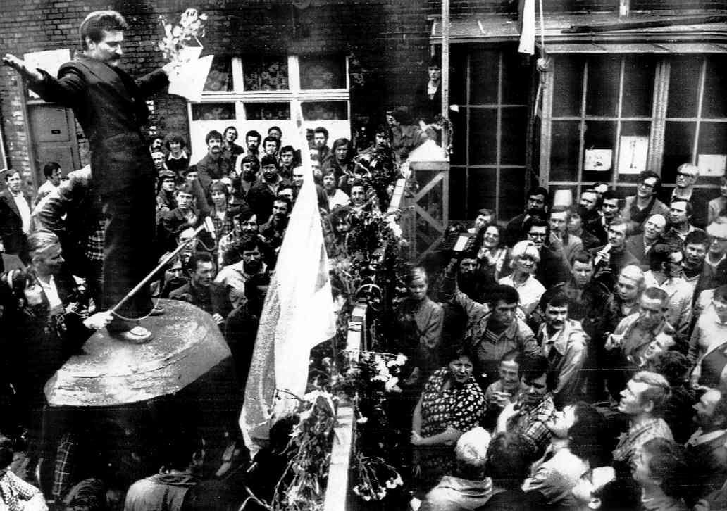 начало событий в Гданьской ферфи. Август 1980 г.