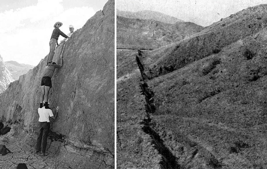 разрыв Гоби-Алтайского землетрясения