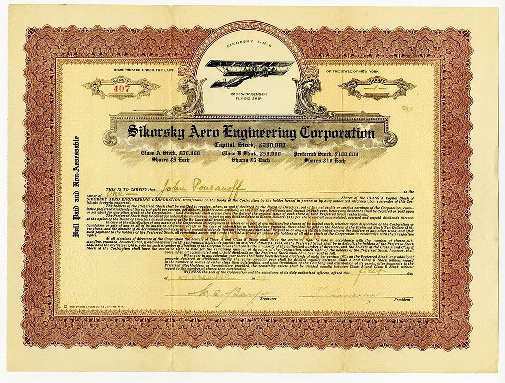 Акция_АО_Sikorsky aero engineering corporation