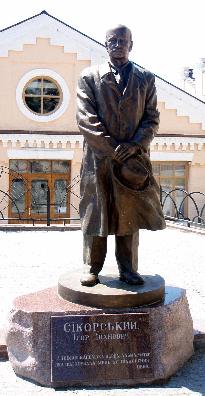 Памятник И. И. Сикорскому в Киеве, на кампусе НТУУ «КПИ»