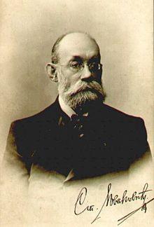 Стоян Новакович